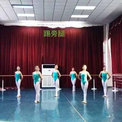 武汉市艺术学校3年级上学期女班踢旁腿组合