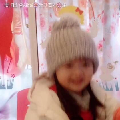 【Aibei🌸爱贝海外🌸生美拍】01-11 11:03