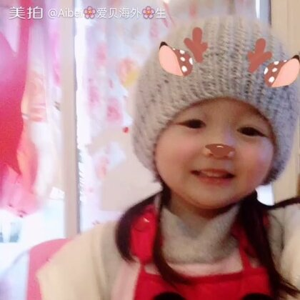 【Aibei🌸爱贝海外🌸生美拍】01-11 11:06