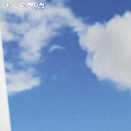 美丽的武夷山,欢迎大家的到来
