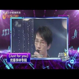 林志炫在山东卫视《超强音浪》现场show长音,帅爆了!#超强音浪#