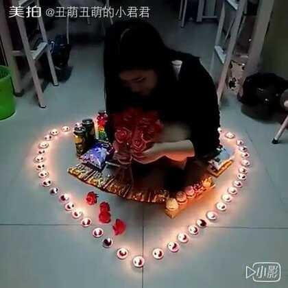 #生日快乐##中国好舍友# 🍻我的浪漫细胞,我如果是个男生,会对我女朋友超好吧哈哈哈