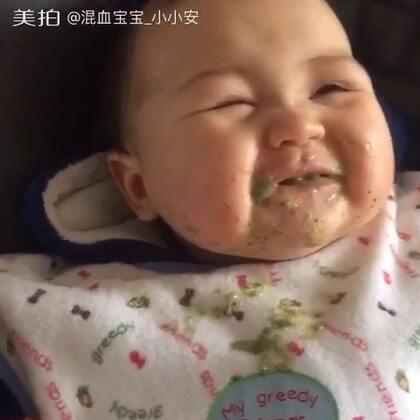 #吃秀# 今天吃三文鱼豌豆菠菜泥,味道棒极了
