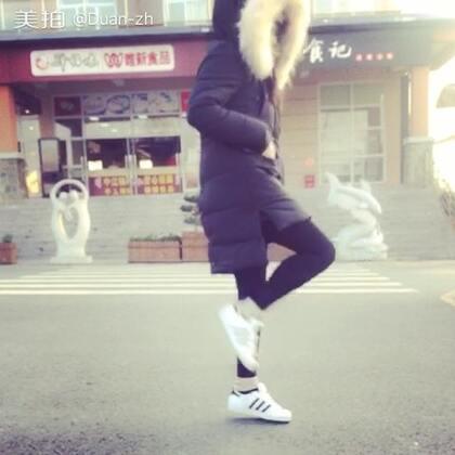 #Seve鬼步舞 #休息站暖暖脚😖