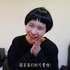 最懂中文的老外,卻不懂怎麼跟女兒說英文?😳😳😳 #逗比##搞笑##寶寶#
