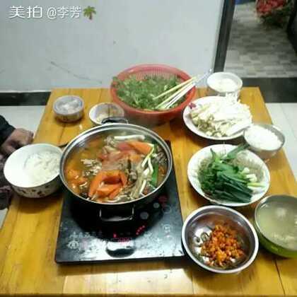 清淡的羊肉火锅也很美味!#全民吃货拍#😍😍😍😍