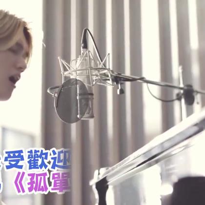 TVBS新聞: 完全戀愛❤ 都給你編 討M~小鹿一直飛出來啦 #鬼怪# 鬼怪ost##TVBS#