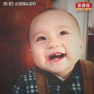爱我你就抱抱我 抱不到就赞赞我😚#宝宝抵抗力拜年操##萌宝宝#