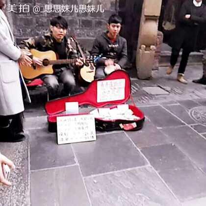 😍😍😍#随手美拍##音乐#