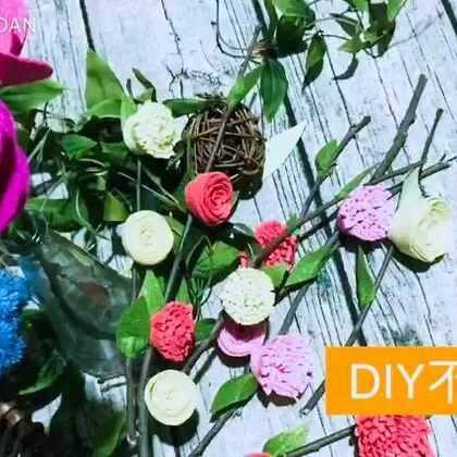 #DIY不织布手工##手工#分享简单易懂的不织布手工,树枝是去山上捡的,视频里有四种不织布花的制作方法,喜欢花花的小伙伴可以学起来,送给心爱的他🙈