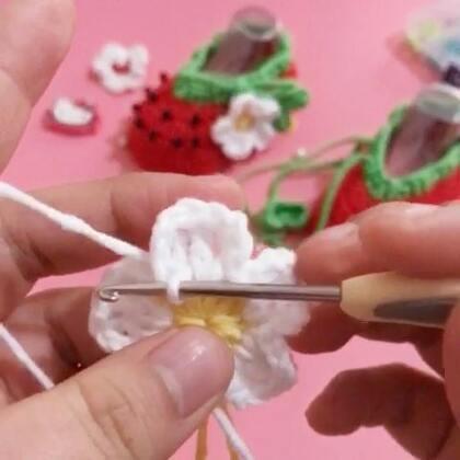 草莓宝宝鞋教程-4#手工##宝宝##5分钟美拍##手工编织##热门#http://c.b0wr.com/h.XKqkT3?cv=GLjuh2SOOh&sm=0bc4a3