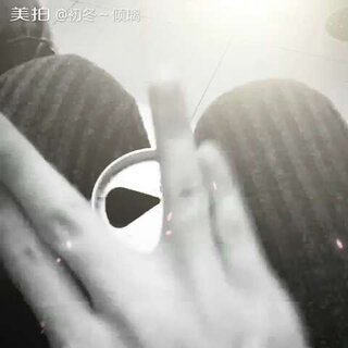 #奇葩手指大赛#😱😱😱天!!