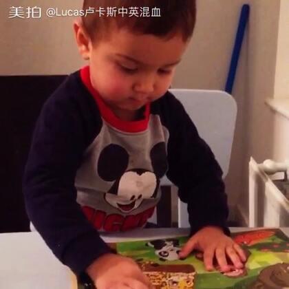 #宝宝早教# 两岁4个月 玩三岁孩子拼图游戏 😄 很久没有更新了 宝宝现在很喜欢玩拼图 爸爸妈妈要多点陪伴
