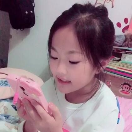 记录:第一次 自己熟读音乐会主持稿 期待萱宝的第一次主持 魏艺萱