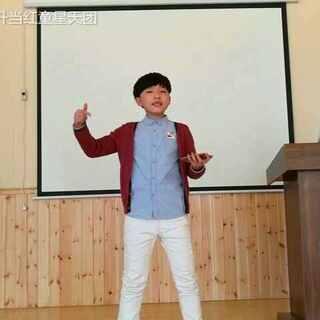 能量爆发小王子荆圣尧清唱《一起摇摆》#搞笑新人王##逗比##随手美拍#