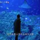 缘份是很魔幻的东西,你跟TA的故事,说不定也会在香港海洋公园开始~ 早前在海洋公园边玩边吃,欣赏了精彩的魔幻汇演,也参演了香港拍摄团队制作的视频,有时间一定再去一次!现在分享出来给大家看看!http://www.oceanpark.com.hk/sc