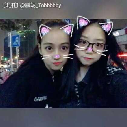 2017.1.17 我们婷宝生日粗卡哈密达 💜💜💜💜💜💜💜💜💜💜💜💜