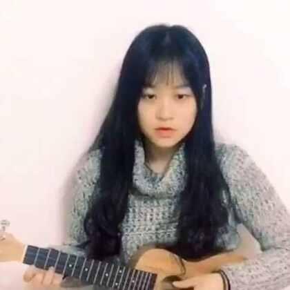 #音乐##尤克里里弹唱##小幸运##田馥甄#