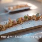 .不到500元享受西班牙米其林一星大厨的创意,全上海只此一家!#牛人##美食##涨姿势#