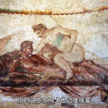 【木乃伊哭诉庞贝末日】2-3 这个保存完好的古城里还保存了,当时的古代妓院,雷探长顺着秘密通道走进古代妓院遗址,看到了墙上依然保存着当时反应妓院生活的壁画,这些壁画上的主人公早已远去,但是却铭记了这里曾经如此奢靡 #冒险雷探长##旅行##旅游#