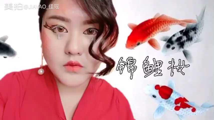 分享 JIAYAO_佳瑶 的美拍