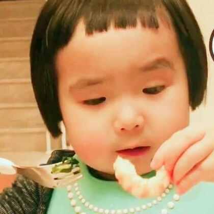 某个晚餐。#可爱吃货小萌妞##吃货小蛮##小蛮24个月#