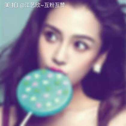 反正我觉得杨颖是最美的。