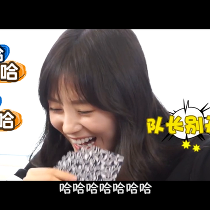 SNH48鞠婧祎版《奇妙的约会》,魔性笑声简直有毒,根本停不下来!#我要上热门##搞笑##美拍新人王#微博👉http://weibo.com/6069831848