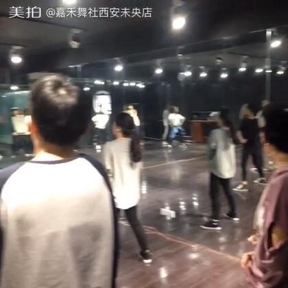 嘉禾舞蹈工作室西安未央店!周六周日周一。三天不要错过哦![调皮][调皮]下午五点50奶茶老师JAZZ课见哦@所有人
