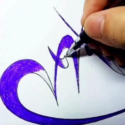 #绿角家纹身签#爱生活,爱 ❤️林雪娇❤️ω@x嬌! 喜欢的 小伙伴们,把赞给我怼起来☺️☺️☺️