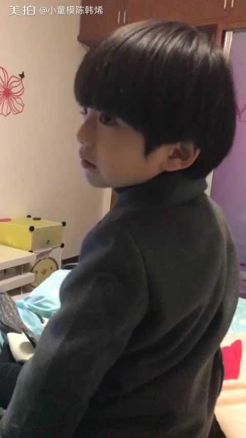 分享 小童模陈韩烯 的美拍