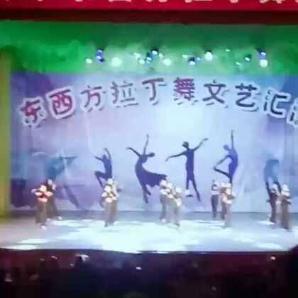 #拉丁舞#