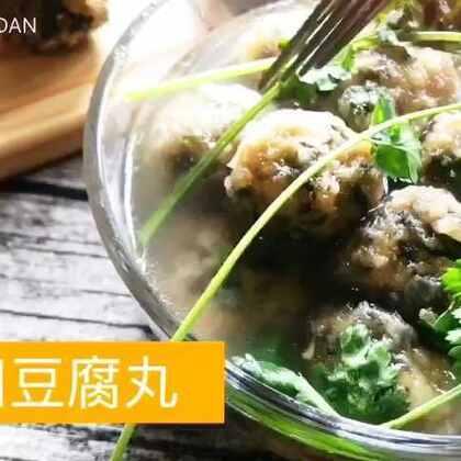 """在仙游,无论是逢年过节还是平时,豆腐丸,俗称""""水龙""""经常会被端上桌。,记忆中每年过年都要做很多。制作豆腐丸,一定要沥干水分,否则无法搓成丸子,豆腐配上肉末、虾皮和紫菜,集精华于一身的豆腐丸,真可称得上味美鲜香^_^#地方美食##记忆中的年夜饭#"""