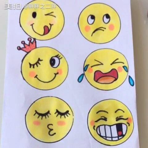 #笔画#可爱不?简单的#简教程表情#一看就表情包说图片