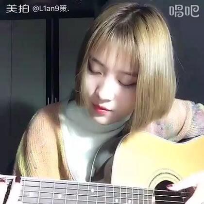 #晴天##吉他弹唱#