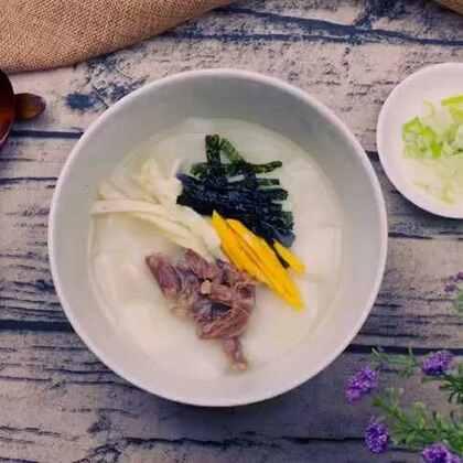 韩式年糕汤!过年吃年糕,已经是中国人的传统,每个地区不同,做法也有不同,这里分享一下朝鲜族过年是怎么吃年糕哒……#美食##地方美食##美食作业#
