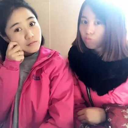 #美拍大师# 更一波照片 最近会一直在市里待着 可能没法录美景了 第一次不在家里过年 有点小小的难过呀 对不能回家过年的孩子表示心疼 祝大家 新年快乐🎉🎉🎉 一七年 天天有乐趣 天天有笑声 天天有钞票 #藏族姑娘##2017新年快乐#