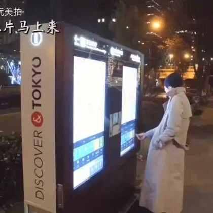 【日本咋整33】到了日本网络咋整!免费公共wifi指南。#日本咋整##日本攻略##5分钟美拍#