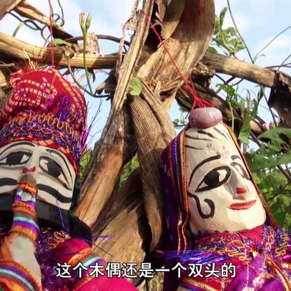 【玉米地里杀人的木偶】1-4 在印度有一个传统,古时候人们讲故事都会用木偶来表现,久而久之这种习俗流传了下来,但是这些木偶经常不听话出来惹事,于是人们想出了一个办法来整治。#冒险雷探长##旅游##旅行#
