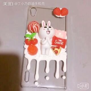#手工##奶油手机壳##diy奶油手机壳#可妮兔手机壳,这款定的挺多的,不记得是谁的了😅现在你们放假我多更新点视频😁
