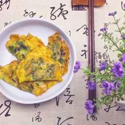 新鲜的牡蛎配上韭菜,就已经很鲜了,再加上鸡蛋,那就是鲜上➕鲜!韩式小菜碟,祝大家新年快乐🎉🎊万事如意……#美食##地方美食##美食作业#
