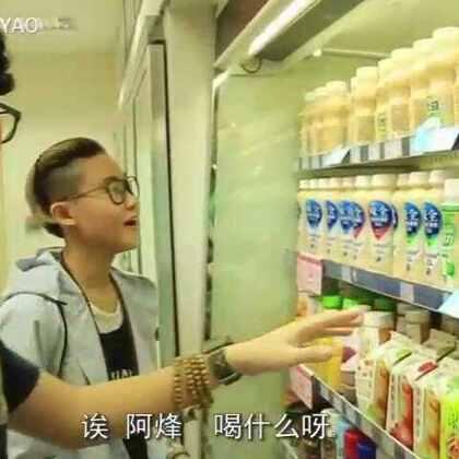 当你和你朋友一起买东西的时候。。再当你想省点点钱的时候。。就是那么尴尬的情况#逗比##搞笑新人王##搞笑##广州##Younger让格#
