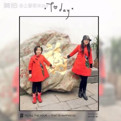 #穿秀# 红红火火过大年#春节快乐#
