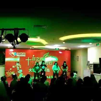 #舞蹈##求上热门#为年会第一次跳爵士舞💃💃,间断性的一个多月!感觉还可以😁😁感谢@☞唐长老😘😘😘