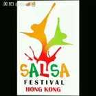 #2017香港莎莎舞节# http://hkfestival.simdif.com/