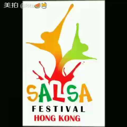 【Rita🍉🐣美拍】#2017香港莎莎舞节# http://hkfe...