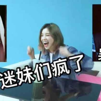 假期太无聊了,我把所有老公都集合起来,玩了一个游戏:理想型世界杯!选的撕心裂肺,选的无比入戏哈哈哈笑死了,实在是太幸福了❤❤建议关小音量观看…所以这一期里有你的男神咩?!?! 微博:http://weibo.com/u/1891128203