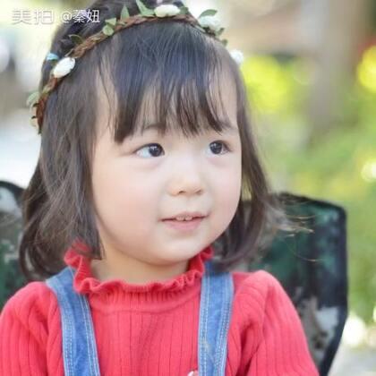 #宝宝##萌宝激萌拜年#麻麻眼中最美的笑容❤