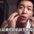 如果让自己变得年轻!那就是Beatbox!#男神##搞笑##热门#