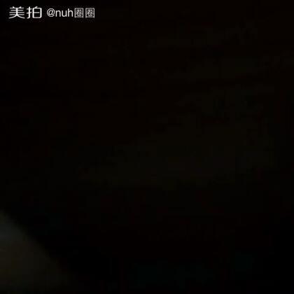 【nuh圈圈美拍】17-02-06 23:47